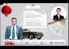 "e-Learning ""James Bond China"""